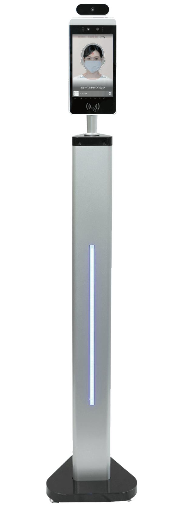 tall type